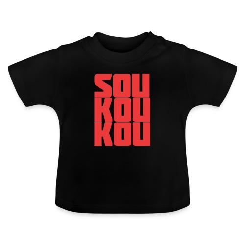 soukoukou Logo - T-shirt Bébé