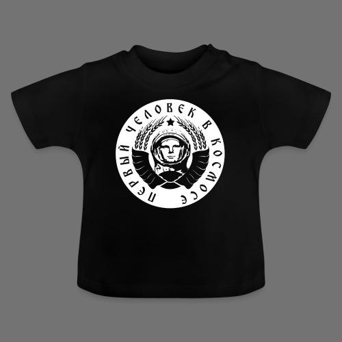 Cosmonaut 1c white - Baby T-Shirt