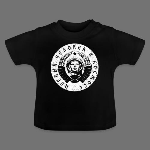 Cosmonaut 1c white (oldstyle) - Baby T-Shirt