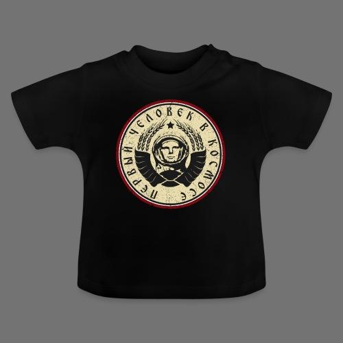 Cosmonaut 4c (oldstyle) - Baby T-Shirt