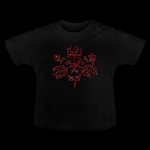 Symbole les portes du purgatoire - T-shirt Bébé