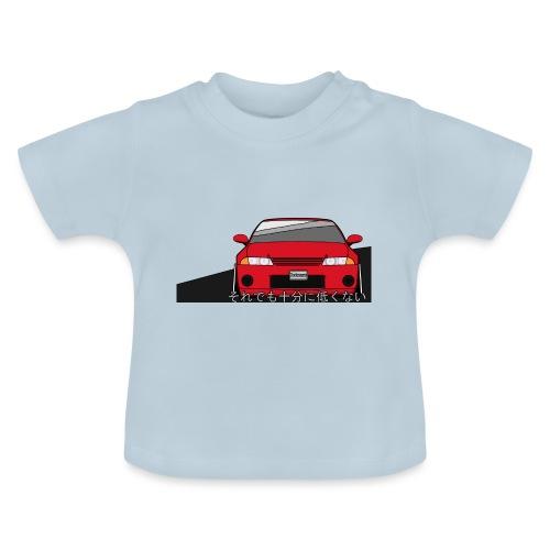 Skyline - Baby T-Shirt