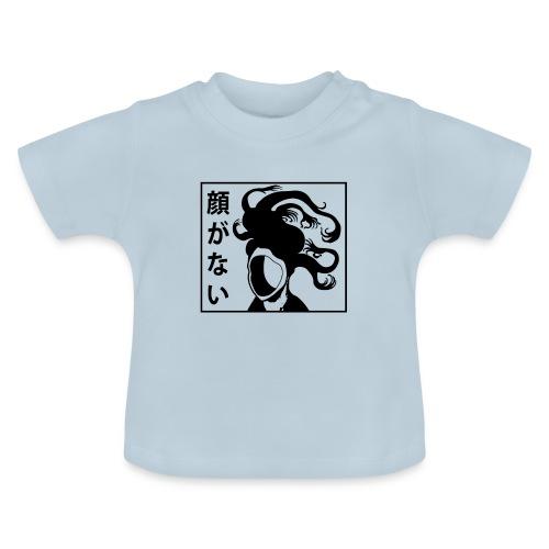 Sans Visage Futakuchi Onna - T-shirt Bébé