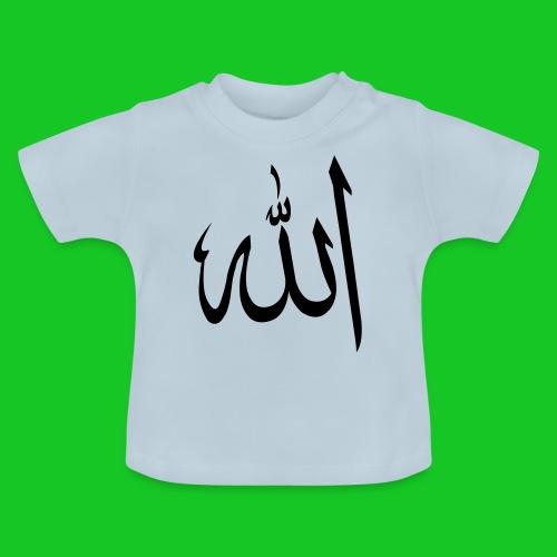 Allah - Baby T-shirt