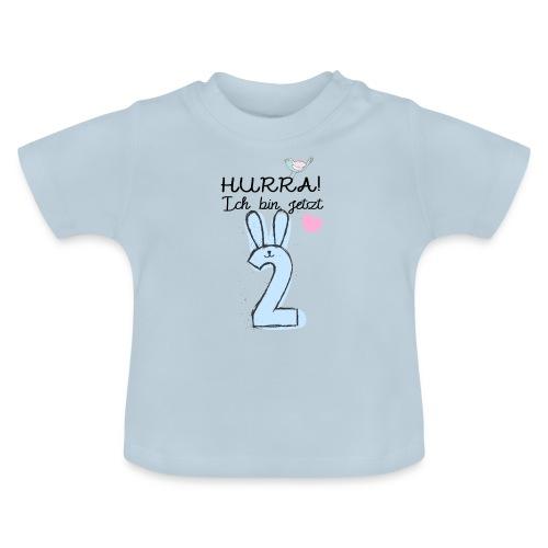 Hurra ich bin jetzt 2 / Geschenk zum 2. Geburtstag - Baby T-Shirt