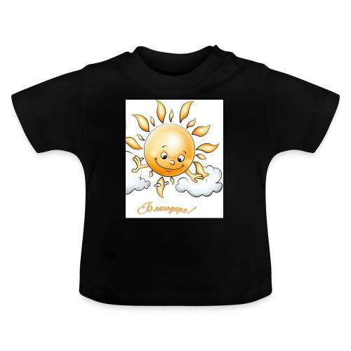 T-Shirts und Blusen und noch mehr - Baby T-Shirt
