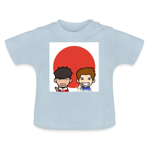 Brother Factory - Baby T-Shirt