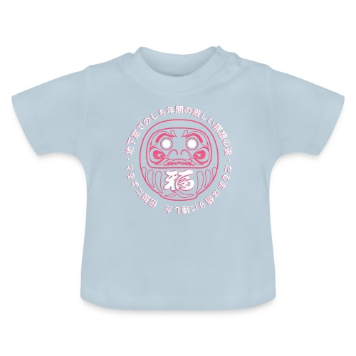 Daruma poupée - T-shirt Bébé