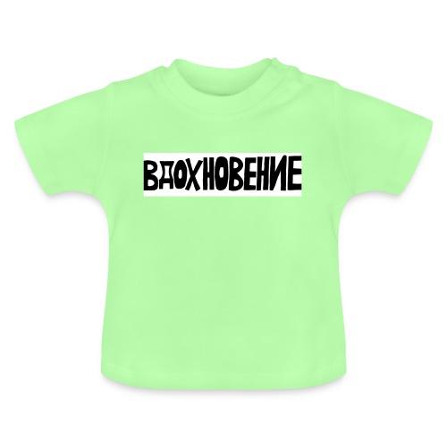 Vdohnovenie - Vauvan t-paita