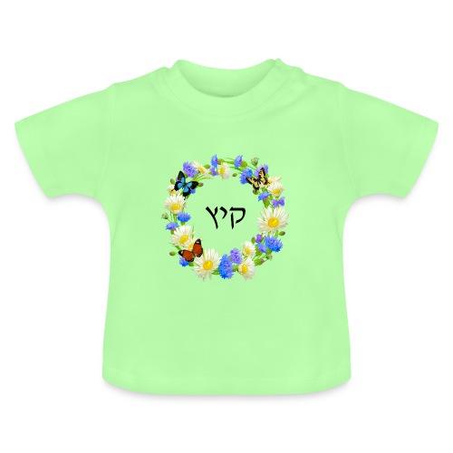 Corona floral verano, hebreo - Camiseta bebé