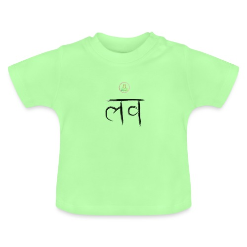 LOve SansKrit Black - T-shirt Bébé
