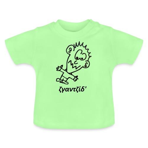 bad boy - Baby T-Shirt