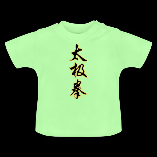 taiji schrift IV - Baby T-Shirt