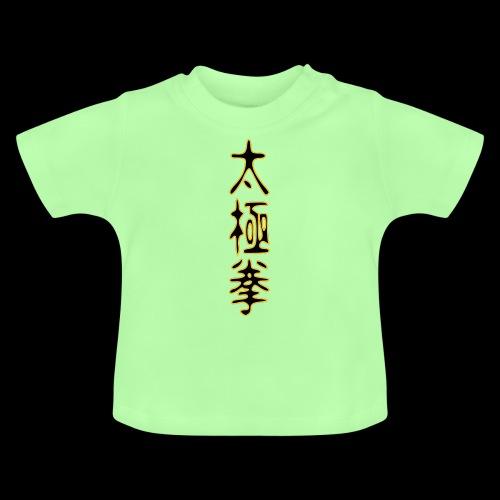 taiji schrift VII - Baby T-Shirt