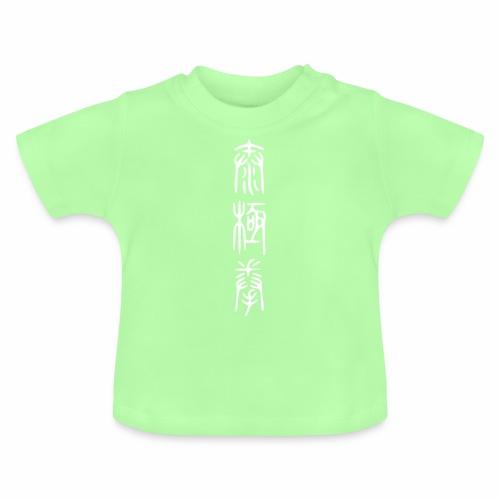 taiji schrift II - Baby T-Shirt