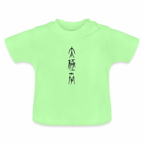 taiji schrift I - Baby T-Shirt