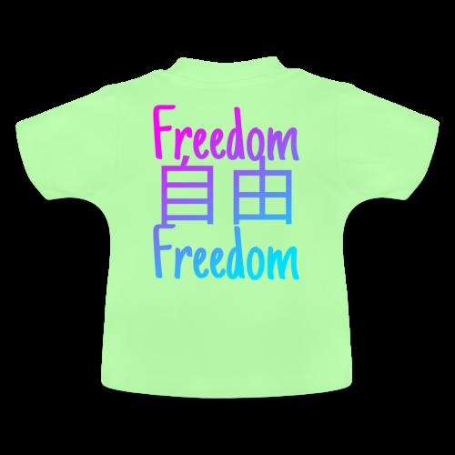 freedom logo #2 - T-shirt Bébé