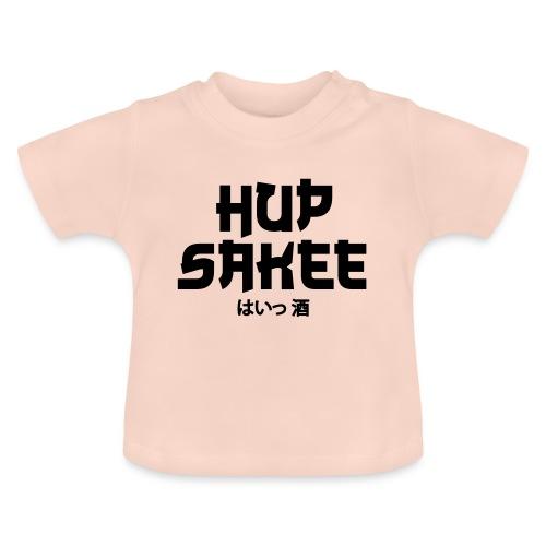 Hup Sakee - Baby T-shirt