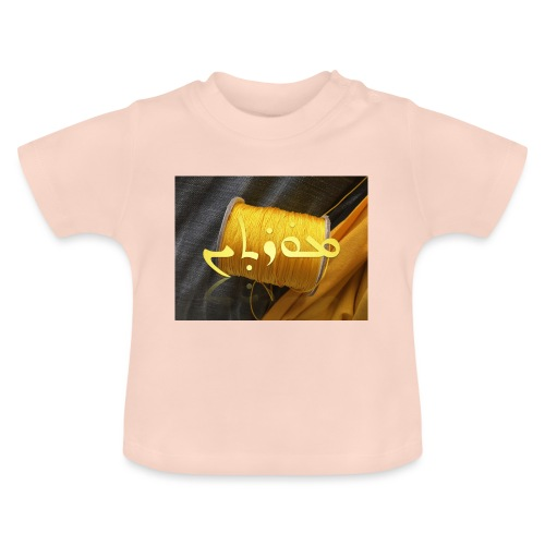 Mortinus Morten Golden Yellow - Baby T-Shirt