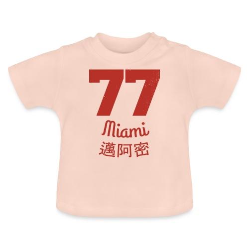 77 miami - Baby T-Shirt