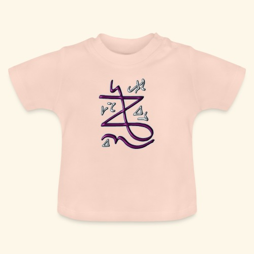 Zeniel solo - Baby T-Shirt