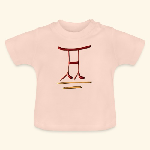 Ohm Nami Ong solo - Baby T-Shirt