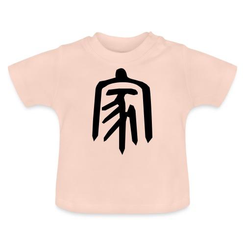 Chinesisch Schriftzeichen Jia - Baby T-Shirt