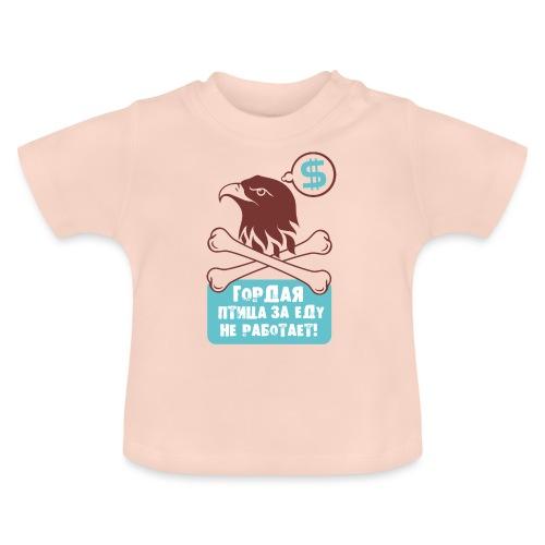 Гордая птица / Ein stolzer Vogel - Baby T-Shirt
