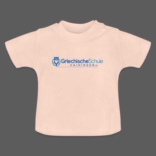 Griechische Schule Vaihingen e.V. - Baby T-Shirt
