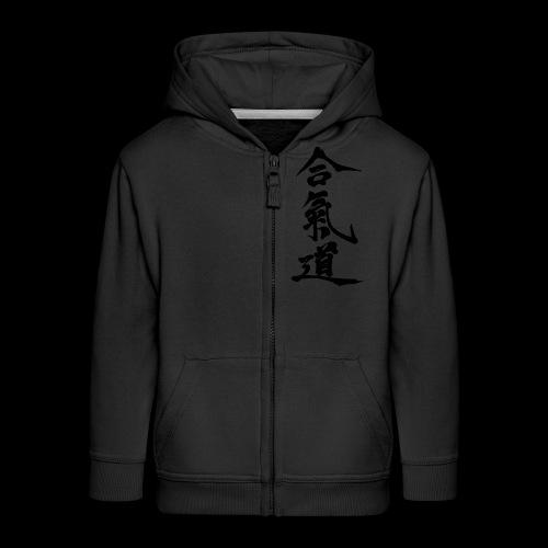aikido_wektor - Rozpinana bluza dziecięca z kapturem Premium