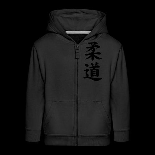 judo - Rozpinana bluza dziecięca z kapturem Premium