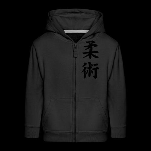 ju jitsu - Rozpinana bluza dziecięca z kapturem Premium