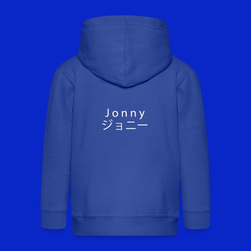 J o n n y (white on black) - Kids' Premium Zip Hoodie