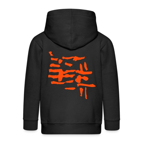 Structure / pattern - VINTAGE abstract - Kids' Premium Hooded Jacket