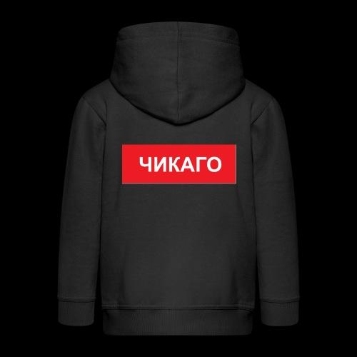 Chikago - Utoka - Kinder Premium Kapuzenjacke