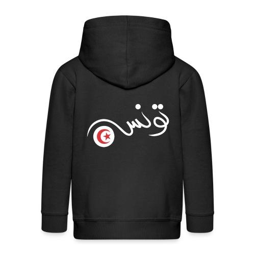 Tunisie - Veste à capuche Premium Enfant