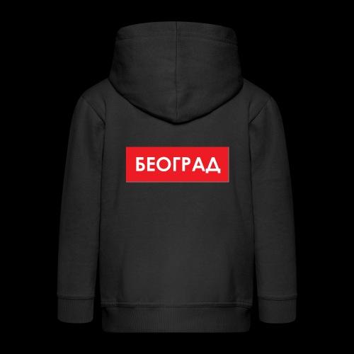 Beograd - Utoka - Kinder Premium Kapuzenjacke