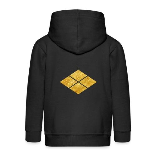 Takeda kamon Japanese samurai clan faux gold - Kids' Premium Hooded Jacket