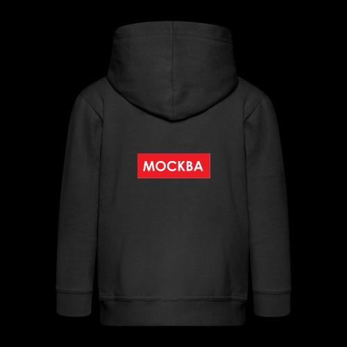 Moskau - Utoka - Kinder Premium Kapuzenjacke