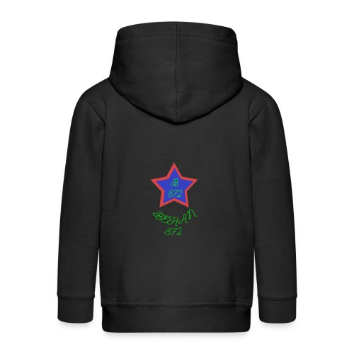 1511903175025 - Kids' Premium Hooded Jacket