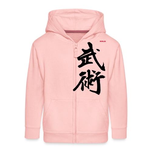 NINJA - martial arts co - Kids' Premium Zip Hoodie