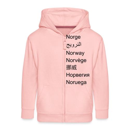 FN-Norge - plagget.no - Premium Barne-hettejakke