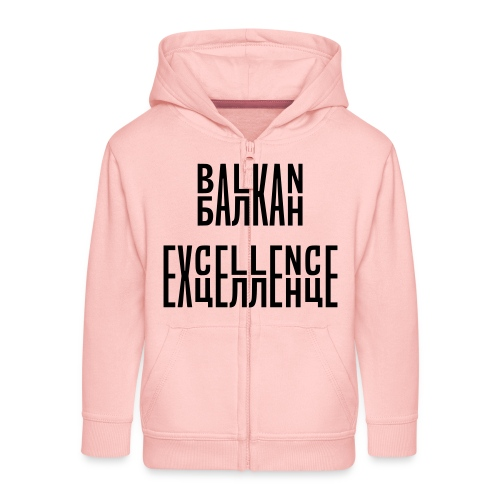 Balkan Excellence vert. - Kids' Premium Zip Hoodie