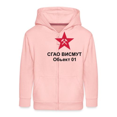 rus wismut objekt01 2farb - Kinder Premium Kapuzenjacke