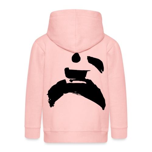 kung fu - Kids' Premium Zip Hoodie