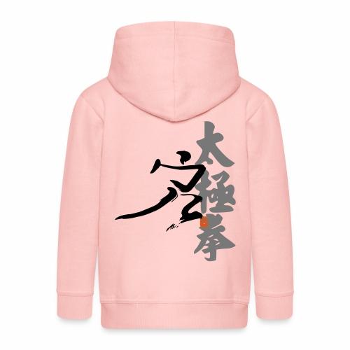 taiji danbian - Kinder Premium Kapuzenjacke