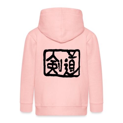 Kendo - Kids' Premium Hooded Jacket