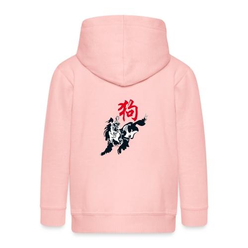 THE YEAR OF THE DOG - (Chinese zodiac) - Kids' Premium Zip Hoodie