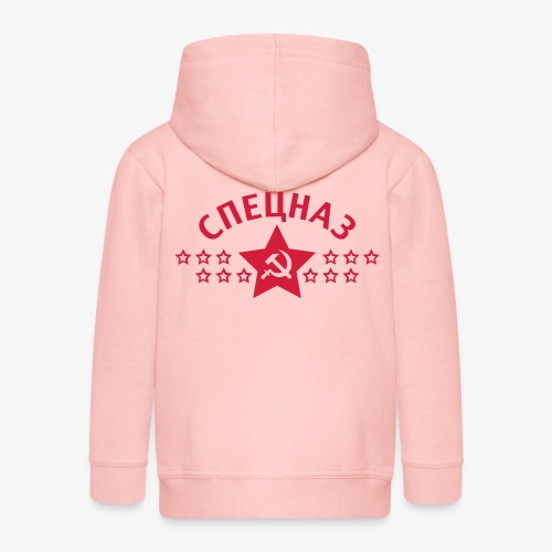 SPEZNAS Спецназ Russia Russland 1c - Kinder Premium Kapuzenjacke
