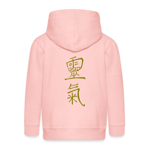 kanji Reiki inforeiki - Felpa con zip Premium per bambini